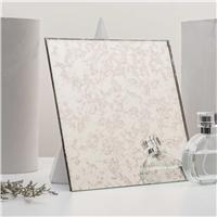 Decorative Antique Mirror Panel