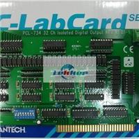 PCL-818L, PCL-726, PCL-734,  PCL-711B, LYNG-5, LYNG-3, Advantech, North glass