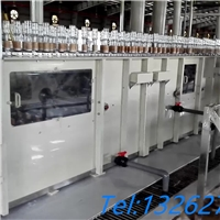 Automatic glass frosting machine
