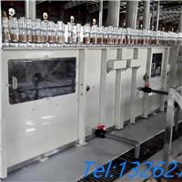 Automatic glass frosting machine