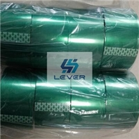 Hot Sale High Temperature Resistance Green Insulation Tape / Glass Lamination Heat Resistance Green Tape