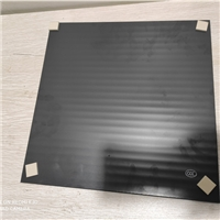 3-19mm Pattern Glass Insulated Glass