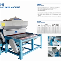 1300MM Horizontal Glass Sandblasting Machine