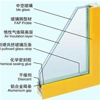 Insulating glazed hollow glass window door building glass