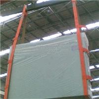 Stone Handling Slings|Glass lifting sling