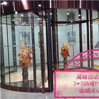 glass shower cabinet, revolving doors, slidding doors, curtain wall, showing fronts