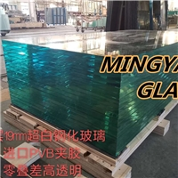 Triple & Multiple Over thickness Laminated Glass
