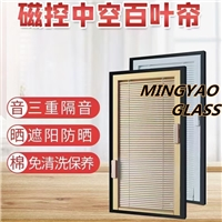 Solar Shade Insulated glass with Inner Blinds