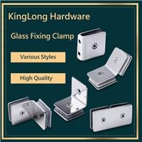 Glass Door Clamp Fitting Fixing Clip